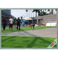 Wholesale Commercial Home Decoration Artificial Grass Mat For Gardening  Landscaping from china suppliers