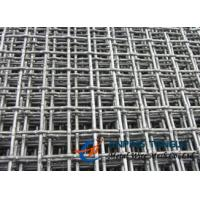 Quality SS, Al, Cu, Ni Intermediate Crimped Wire Mesh, 5-100mm Opening, 0.6-5.8mm Wire for sale