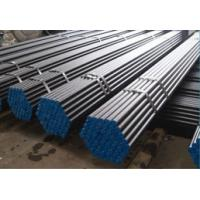 Buy cheap black cold drawn seamless steel pipe sch40/sch80 from wholesalers