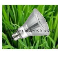 Wholesale Energy Saving Lamp (SH-RR97XS) from china suppliers