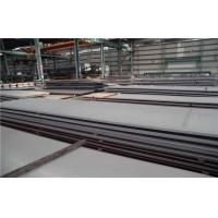 Wholesale Duplex stainless steel plate 2507 , super duplex SS 2507 plate 2B NO.1 surface from china suppliers