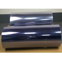 Wholesale Moisture Resistance Clear Pvc Sheet Roll With Excellent Weather Ability from china suppliers