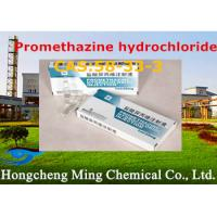 Wholesale CAS 58-33-3 Promethazine Hydrochloride Antihistamine Active Pharma Ingredients from china suppliers