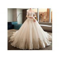 Buy cheap Puff Long Ball Gown Beaded Wedding Dresses Plus Size Soft And Romantic from wholesalers