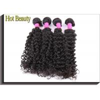 Buy cheap Deep Wave 100g 120g 160g Brazilian Hair Virgin hair is completely natural Strong Weft product