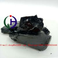 Buy cheap Industrial Standard Coal Tar Pitch Low Ash Content Solubilized Coal Tar Extract from wholesalers
