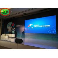 Buy cheap SCX Manufacturer Epistar LED Video Wall 50*50cm Panels Suitable For all kinds Of from wholesalers
