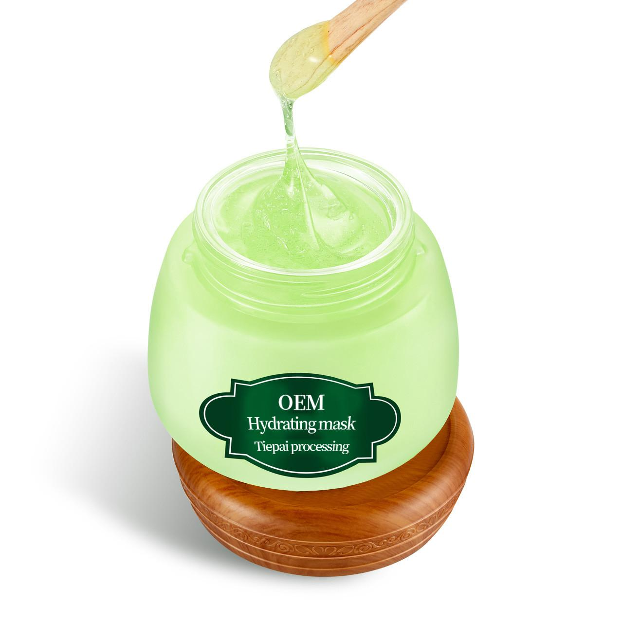 Wholesale OEM / ODM Overnight Sleeping Face Mask Detoxifies Cleansing Toxins Shrinking Pores from china suppliers