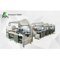 Wholesale PVC Hard Tablet Pharma Packaging Machines PVC Motor Feeding DPB-260HL  for candy from china suppliers