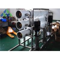 Wholesale Salty Borehole Water Treatment Plant , Brackish Water Ro Plant Eco Friendly from china suppliers