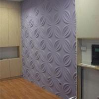 Buy cheap PVC Wall Panels with Embossed Design from wholesalers