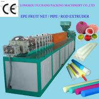 China EPE Foam plastic potato net Extruder on sale