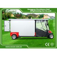 Wholesale Red 2 Passenger 48V  Electric Ambulance Car For Emergency Closed Type from china suppliers