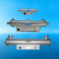 Wholesale UV Sterilizer-Series F from china suppliers