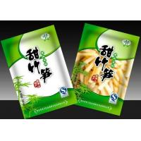 Wholesale Plastic Food Storage Bags Three Side Seal Pouch Seaweed Packaging 9 Color Printing from china suppliers