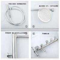 Stainless Steel 304 Height Modulation Shower Combo Kit Massage Shower Bath Fa
