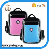 Buy cheap Korean fashionable school bags for kids from wholesalers
