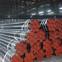 Wholesale low carbon steel pipe,heat exchanger steel tube from china suppliers
