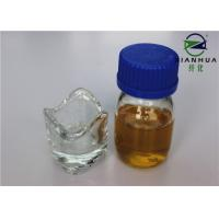 Quality Industrial Textile Enzymes , Fabric Desizing Enzyme Amylase Clear Yellow Liquid for sale
