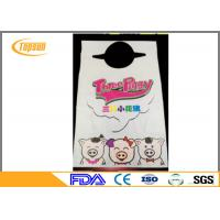 Quality Disposable BBQ PE Bibs For Food Service , Restaurant Bibs With Snaps / Ties for sale