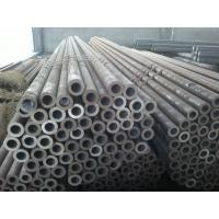 Wholesale 6''Carbon seamless steel pipe from china suppliers