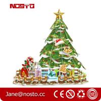 Wholesale 3D Puzzle Chrismas Tree with Clear Light,Easy-assembly DIY Xmas Decoration from china suppliers