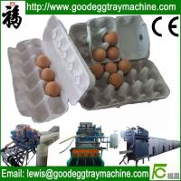 China High Quality Used Paper Pulp Moulding Machine on sale