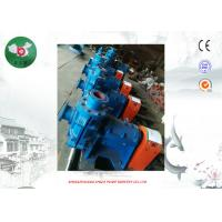 Wholesale Wear Resistant Horizontal Centrifugal Slurry Pump , Construction Diesel Water Pump from china suppliers