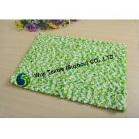 China Warm and Inviting Household Microfiber Floor Carpets , Spotted Bathroom Carpet on sale