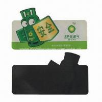 Wholesale Paper refrigerator magnet sticker, non-toxic, OEM designs are welcome from china suppliers