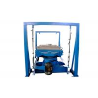 China Coking Coal Reciprocating Screen Cable Suspension Gyratory Separator Machine on sale