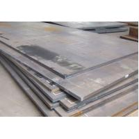 Wholesale Hot rolled Ship steel plate grade A32 , ABS CCS DNV heavy steel plate from china suppliers