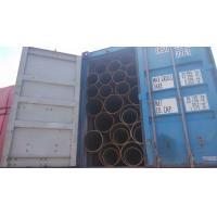 Wholesale DN450 B36.10 BE Seamless Steel Pipe ASME B 16.25 A 106 GR.B SMLS SCH-10-SCH160 from china suppliers