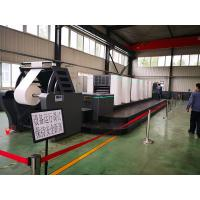 Buy cheap Fully Automatic 6 Colour Offset Printing Machine Shaftless Driving 30000kg from wholesalers