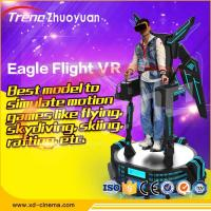 China Dynamic Oculus Rift Flight  Stand Up Flight VR Simulator For Movie Cinema on sale