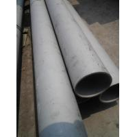 Quality 316L Seamless Stainless Steel Tube For Chemical Area , 316L Seamless SS Tubing for sale