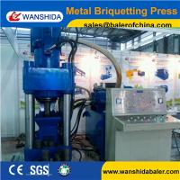 China WANSHIDA Y83-5000 Stock cheap scrap iron brass steel chip press aluminum briquette machine on sale