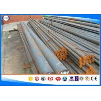 Buy cheap DIN 1.7035 41Cr4 Hot Rolled Steel Bar, Peeled Steel Round Bar, Annealed/quenched from wholesalers