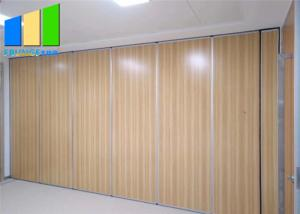 Wholesale 100mm Thick Fireproof Operable Partition Office Movable Folding Sliding Walls from china suppliers