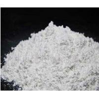 Wholesale Silica Pigment Inkjet Receptive Coating , HS Code 281122 Inkjet Primer Coating from china suppliers