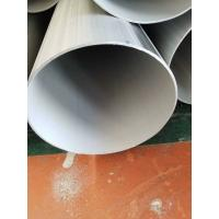 Wholesale Astm A790 S32750 Pipe from china suppliers
