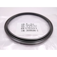 Wholesale LBI-H124 124x139x6.5 Hydraulic Cylinder Seals For Excavator Reciprocating Motion from china suppliers