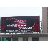 Buy cheap Outdoor Full Color LED Display P4.81 Curved Screen for Rental Usage High Quality from wholesalers