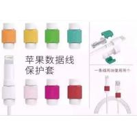 Wholesale Wholesale Silicone USB Cable Protector for Any mobile phone Cable from china suppliers