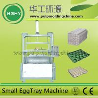 Wholesale paper pulp molding egg tray mchinery small paper pulp moulding machine from china suppliers
