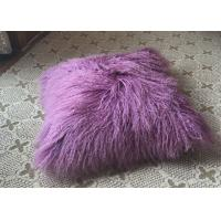 Tibetan lambskin cushion lilac real fur mongolian sheepskin bed throw 20 inch