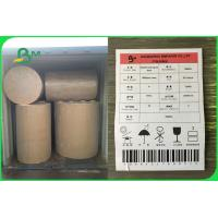Buy cheap Recycled One Side Coated White Grey Back Duplex Board For Packing Box FSC from wholesalers