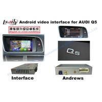 audi q5 q7 multimedia interface auto navigation systems. Black Bedroom Furniture Sets. Home Design Ideas