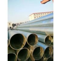 Wholesale Astm A53 Standard Bs1139 Hot Dip Galvanized Scaffolding Steel Pipe Round from china suppliers