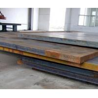 Wholesale CCS EH32 ship steel plate , ABS DNV marine steel plate from china suppliers